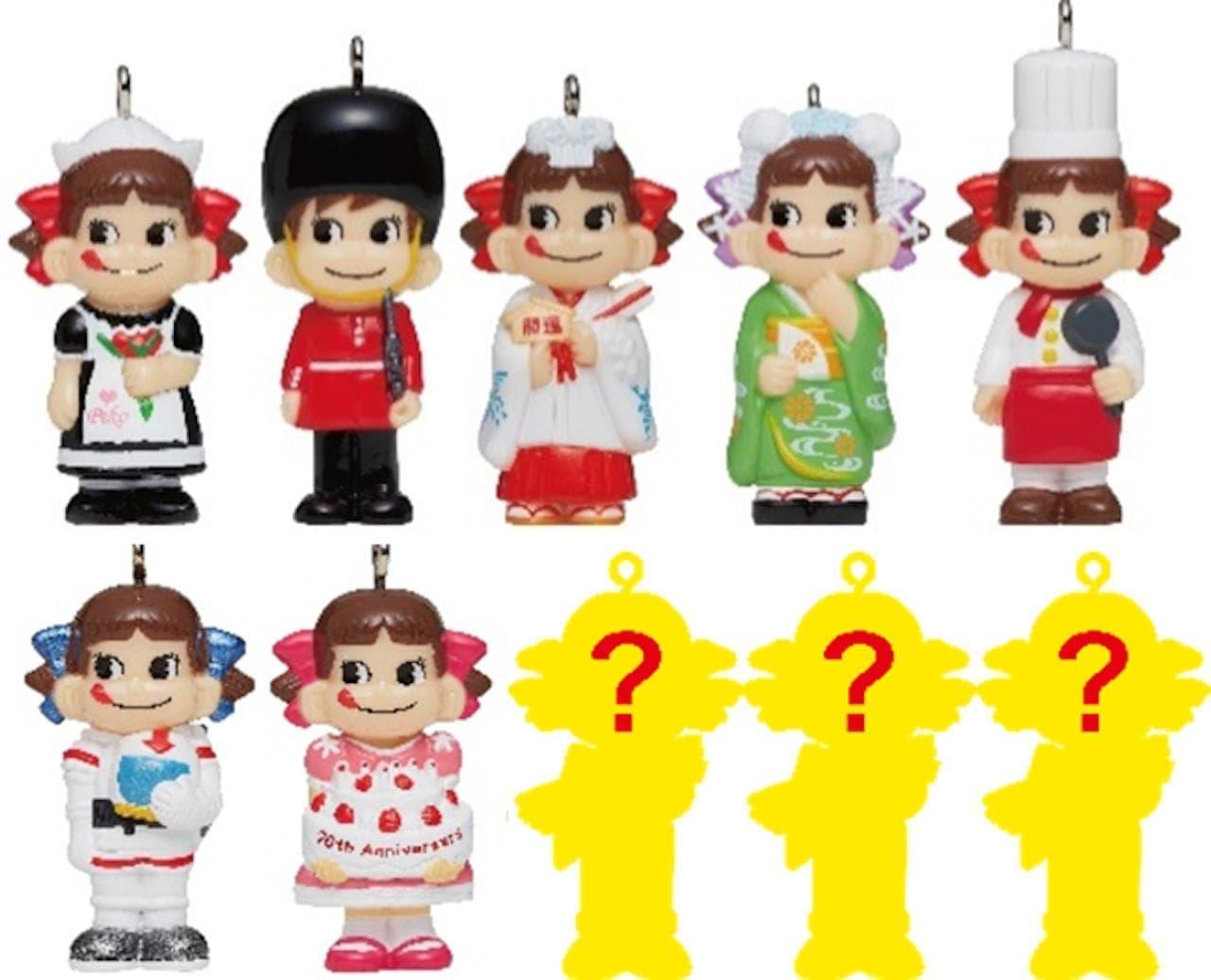 「ペコちゃんの香水33本セット+人形全10体セット」限定10セット