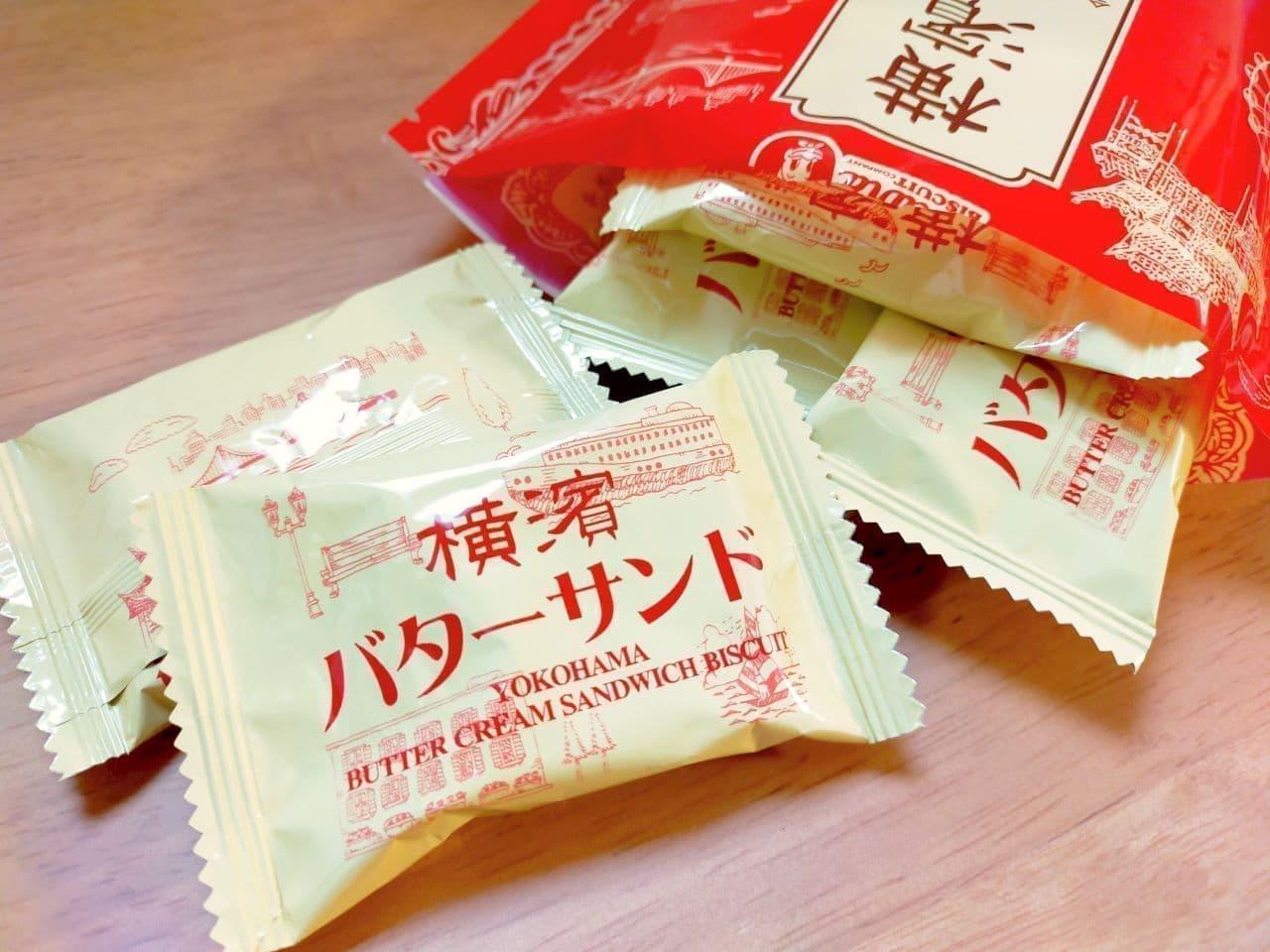 横浜 バター サンド THE MASTER