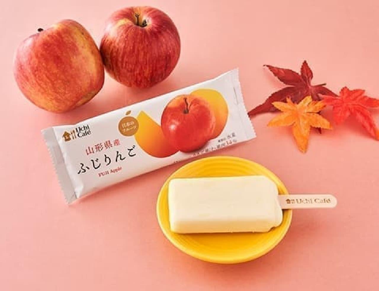ローソン「ウチカフェ 日本のフルーツ ふじりんご 80ml」