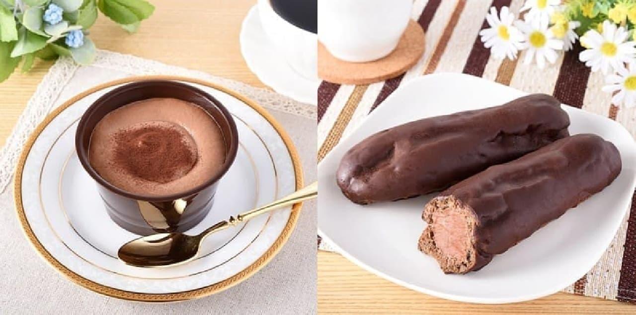 ファミリーマート「メルティショコラ」と「濃厚ショコラエクレール」
