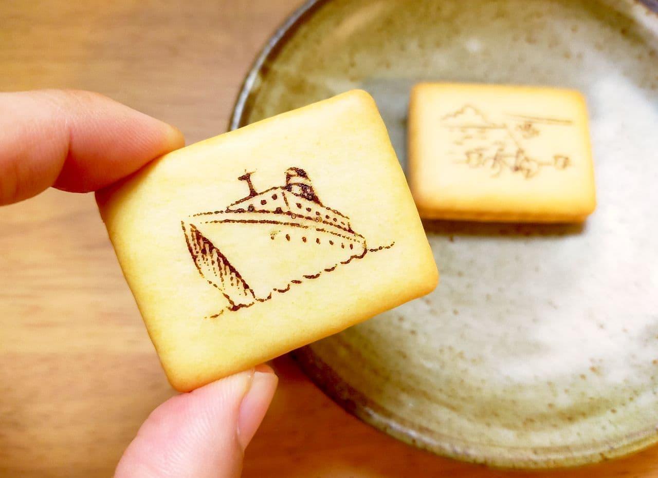宝製菓の「横濱バターサンド」
