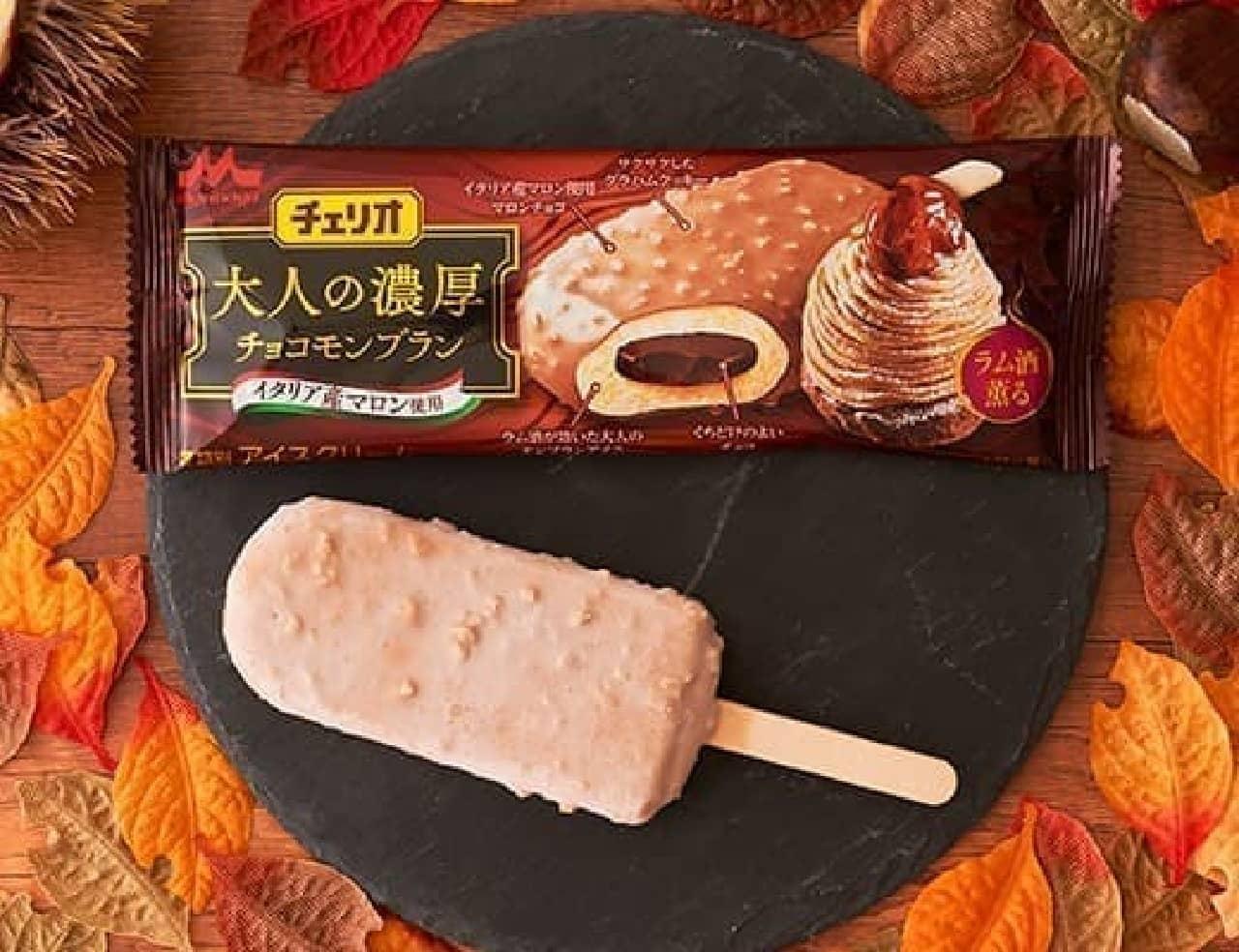 森永乳業 チェリオ 濃厚チョコモンブラン 85ml