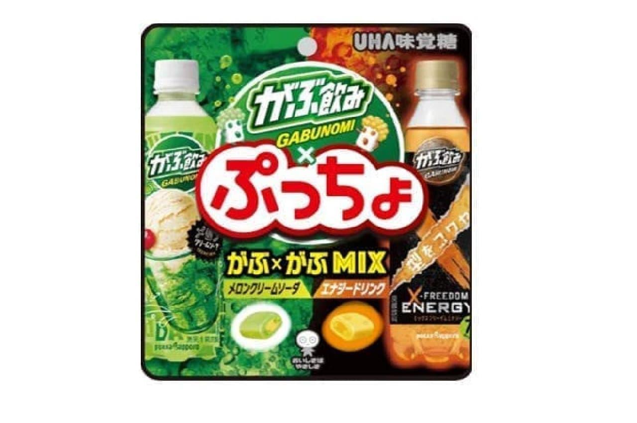 「ぷっちょ がぶ×がぶMIX」 UHA味覚糖から