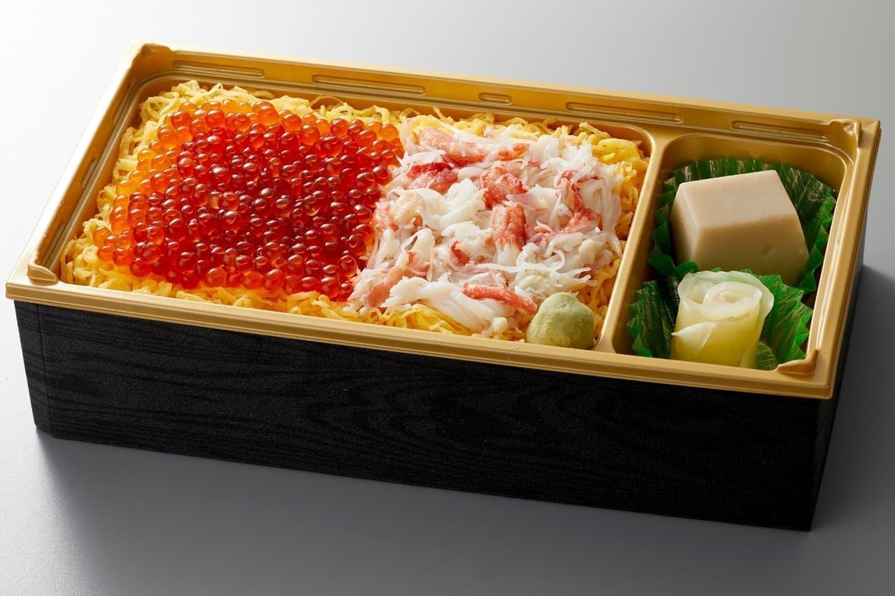 和食さと「かにいくら重」などテイクアウトメニュー5種特別価格に