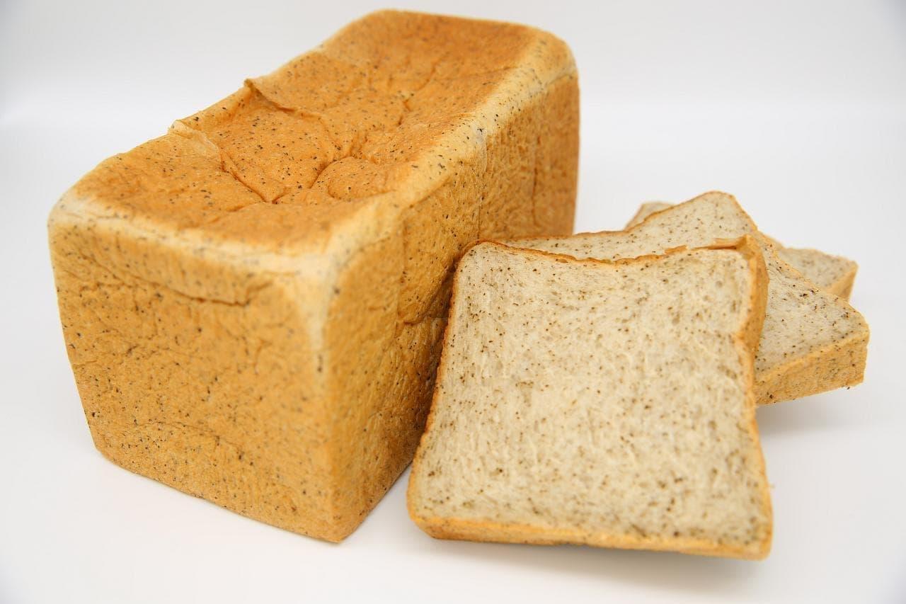高級食パン専門店 とく川の「こうちゃ」