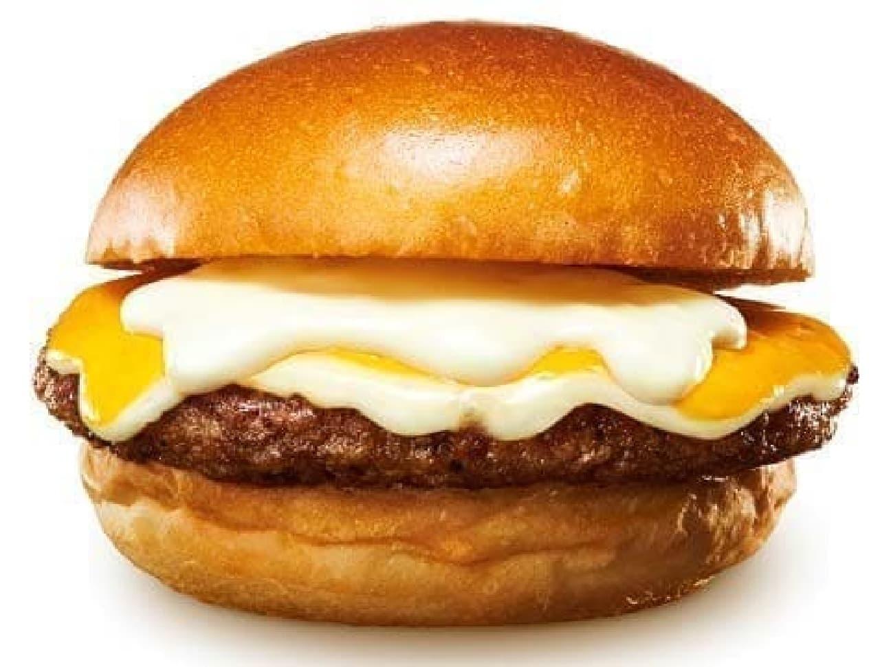 ロッテリア「チーズチーズチーズのごちそうワイド絶品チーズバーガー」