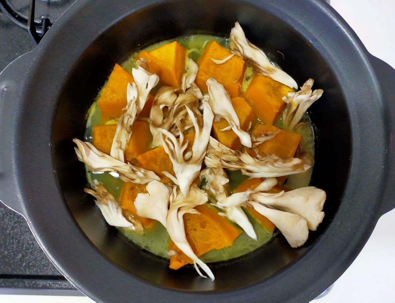 かぼちゃとまいたけの塩バター煮 レシピ
