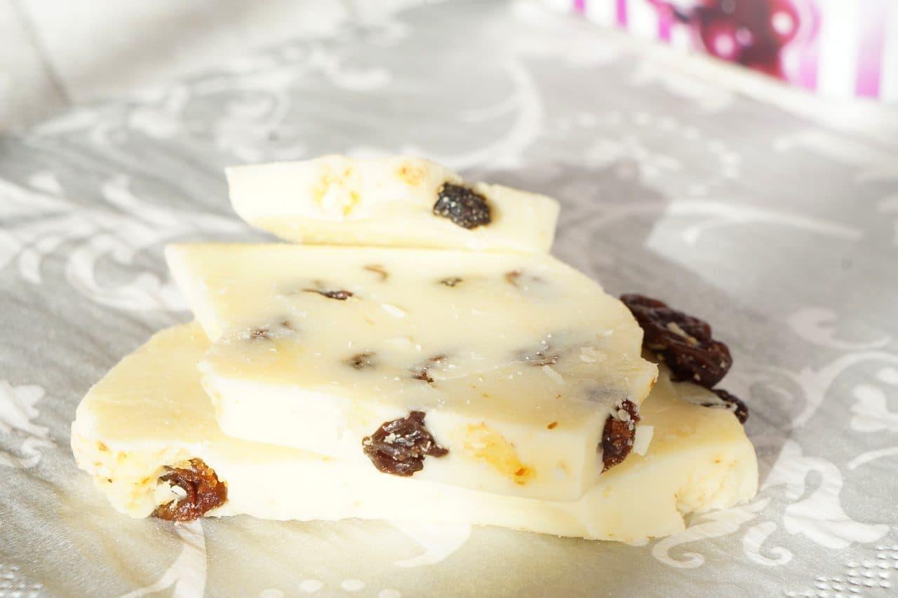 ひとりじめスイーツ ホワイトチョコレート贅沢ラムレーズン