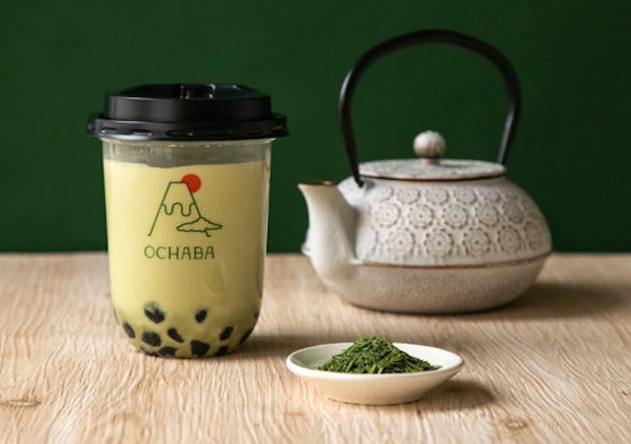 日本茶専門店オチャバが立川ルミネ内に期間限定オープン