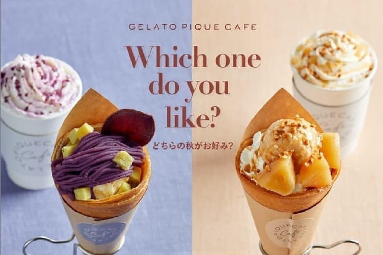 ジェラート ピケ カフェ「紫芋のモンブランクレープ」と「キャラメルアップルクレープ」