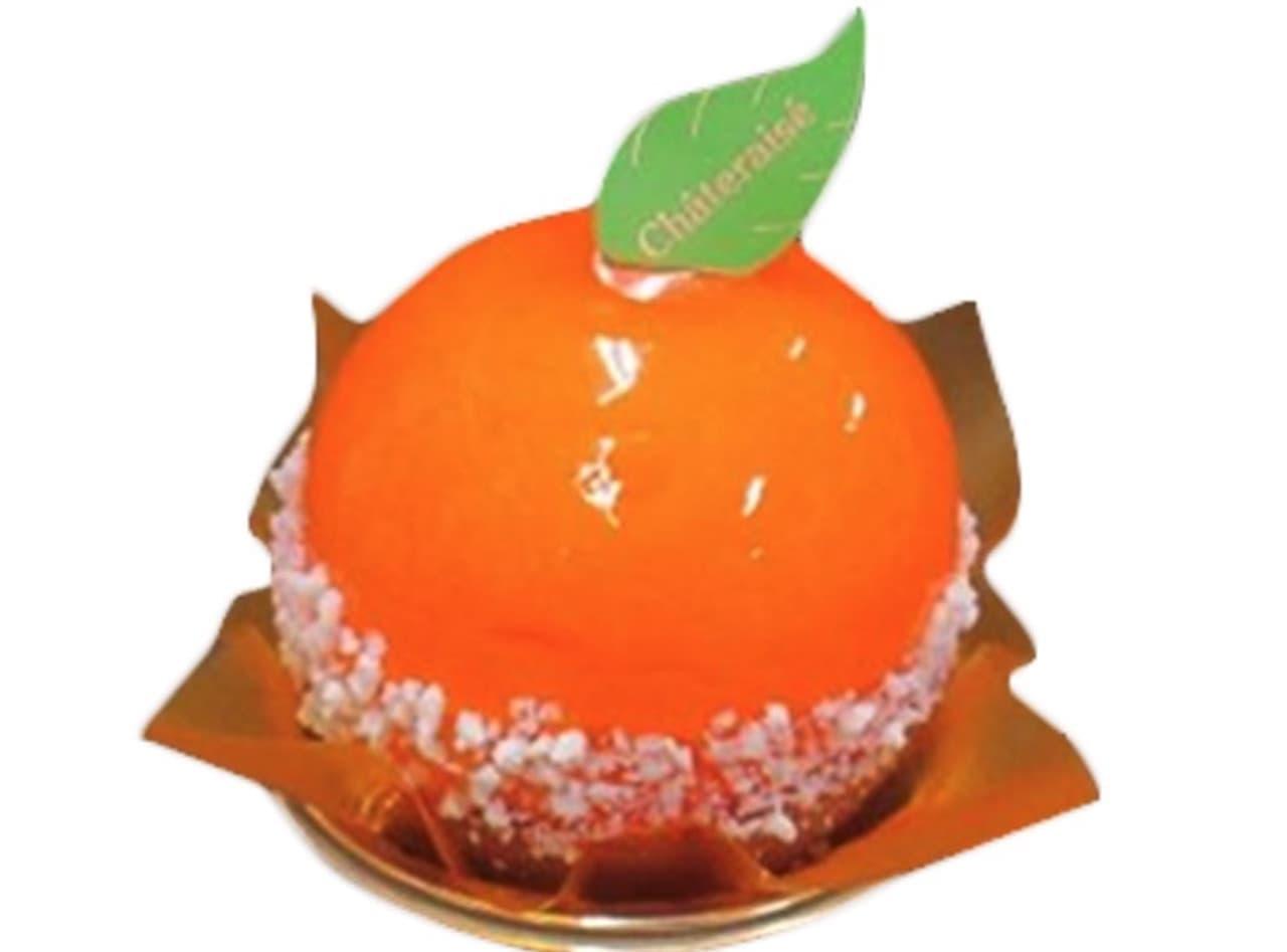 シャトレーゼ「まんまるみかんケーキ」