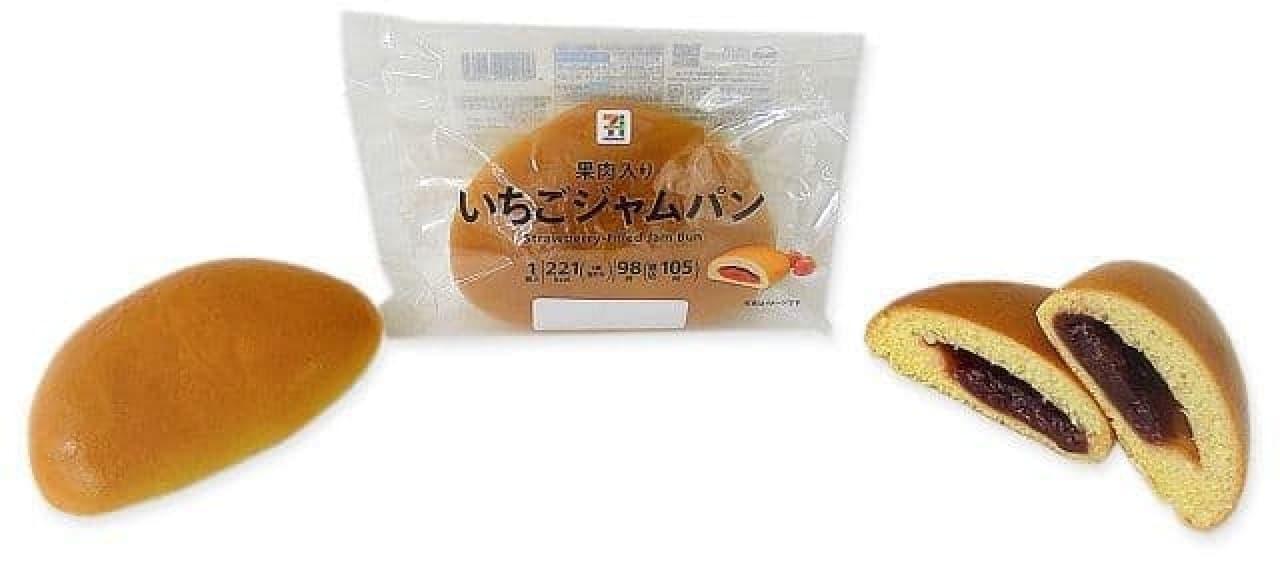 セブン-イレブン「7P 果肉入り いちごジャムパン」