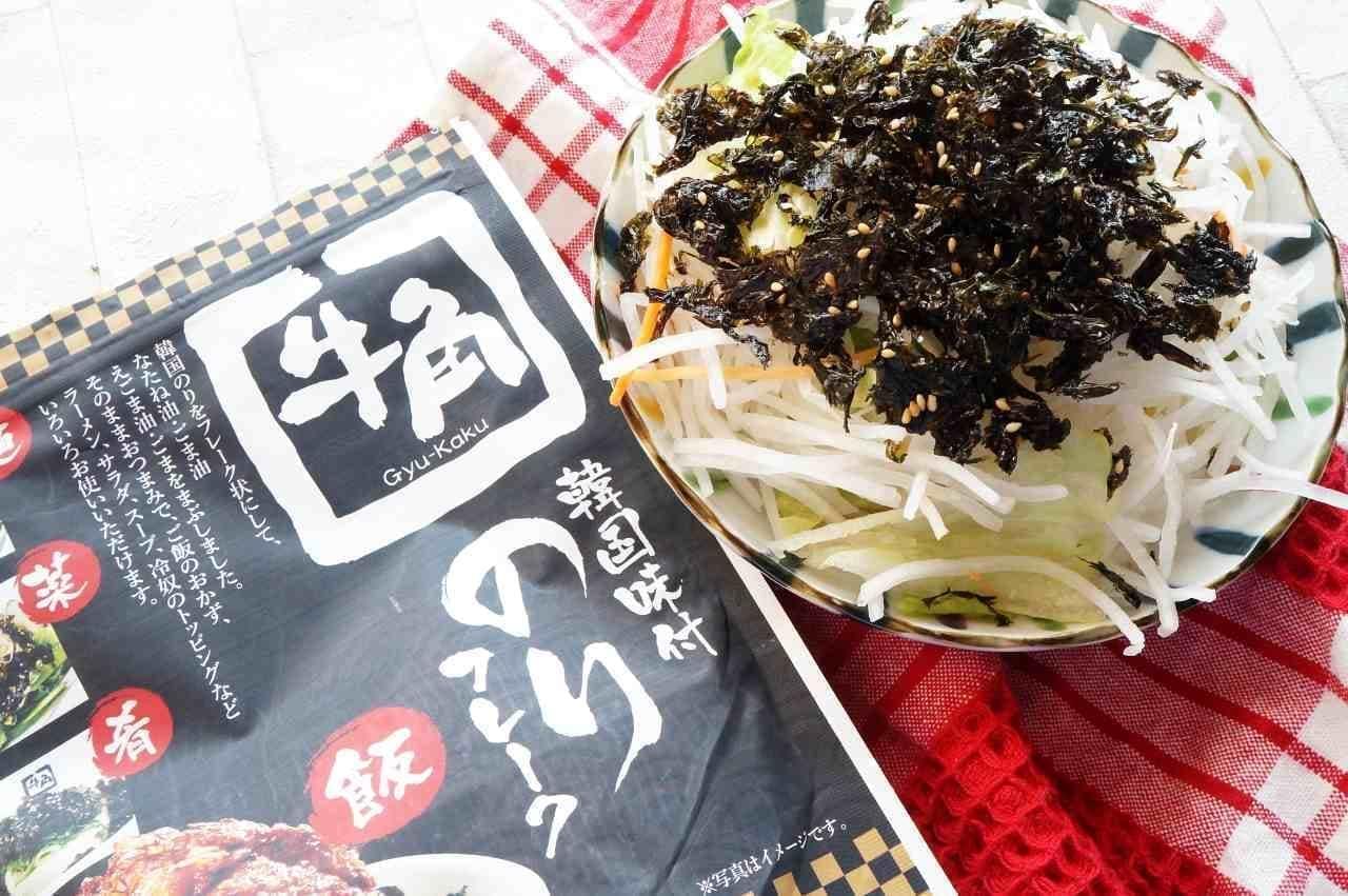 「牛角韓国味付のりフレーク」とサラダ