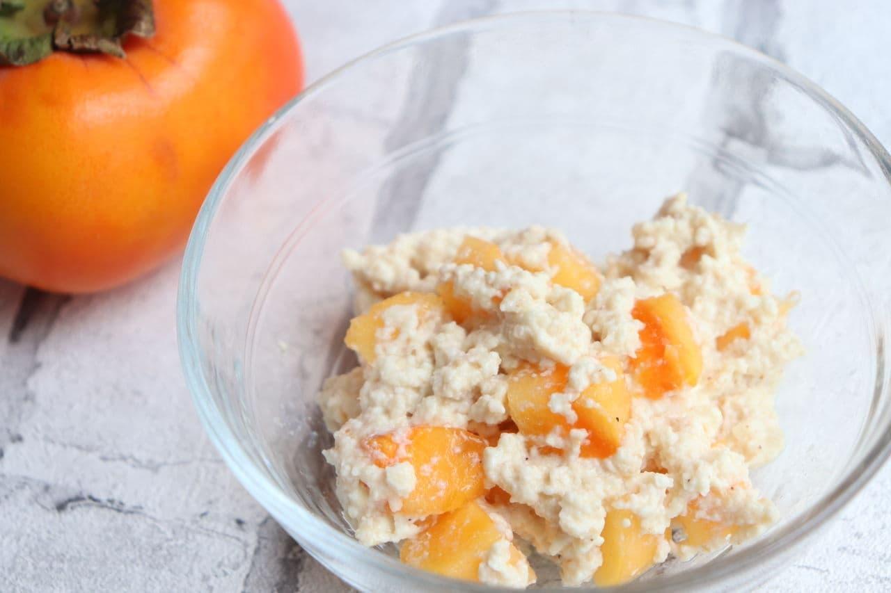 豆腐で柿の白和えレシピ