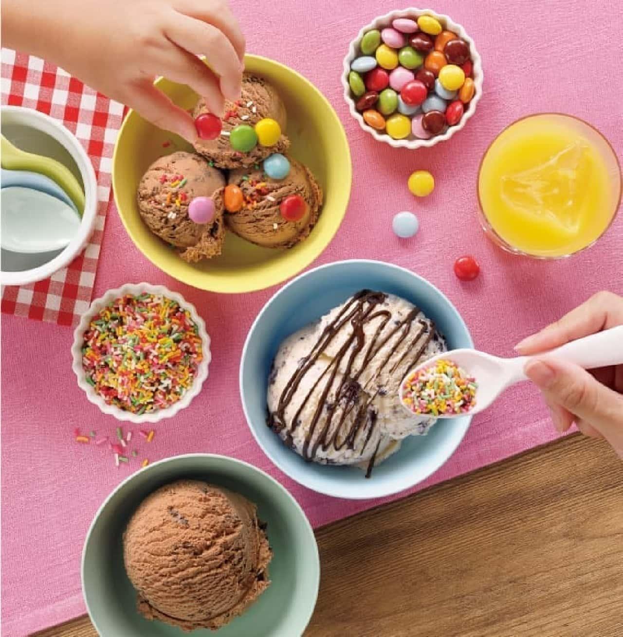サーティワン アイスクリーム「サーティワン デコ キット」