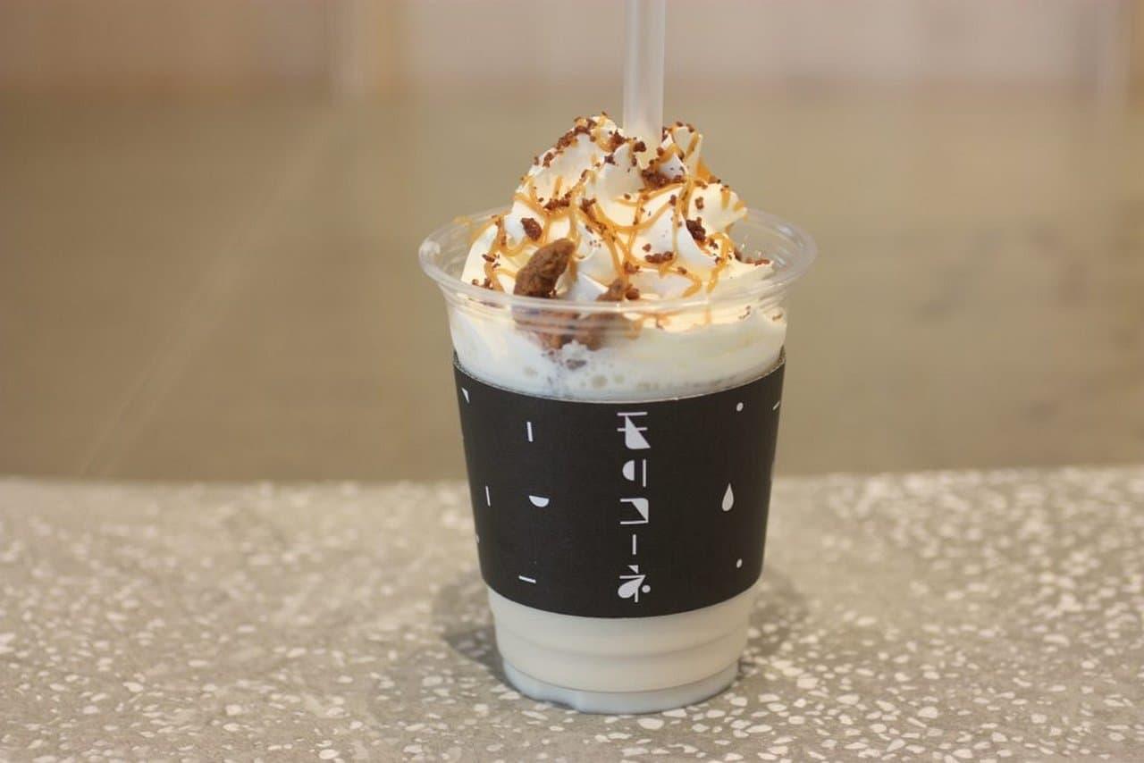 星野リゾートのミルクジャムのフラッペ