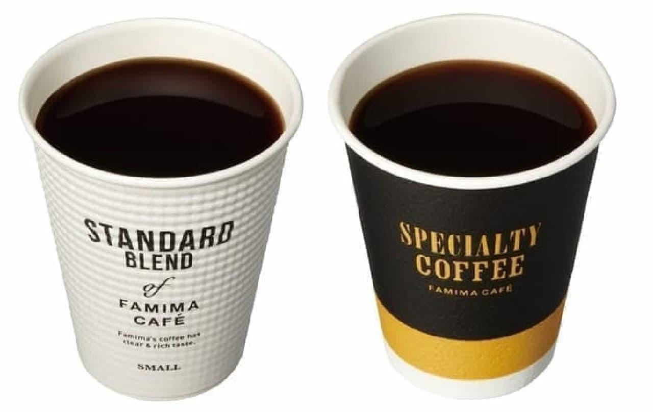 ファミリーマート「ブレンドコーヒー」と「高級モカブレンド」