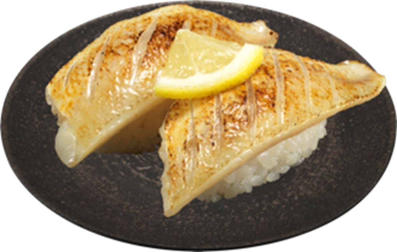 かっぱ寿司秋のごち旨づくしフェア