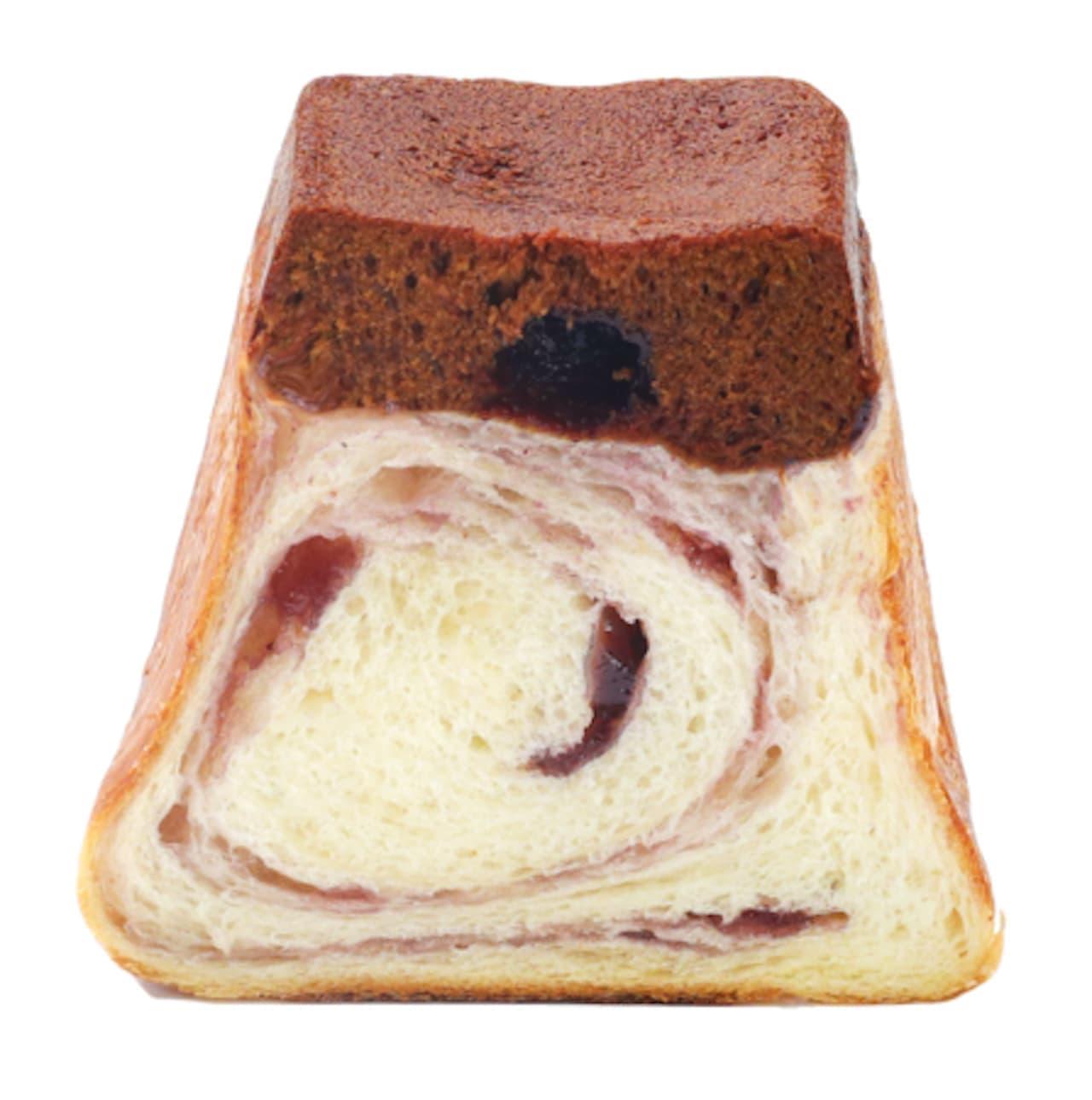 だってプリンがすきなんだもん。「プリン生食パン ブルーベリー」