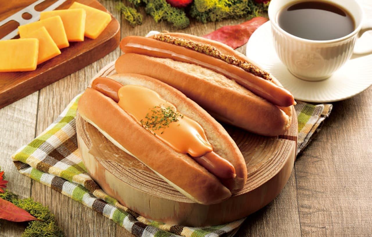 「ソフトフランス 十勝チェダーチーズソース」カフェ・ド・クリエから