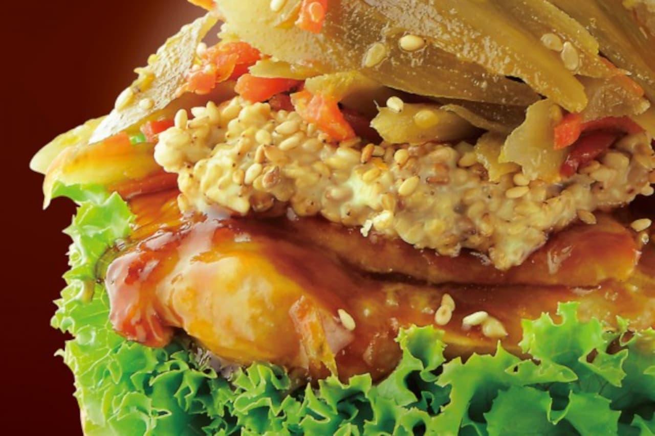 ドムドムハンバーガーに「きんぴら鶏ごぼうバーガー」