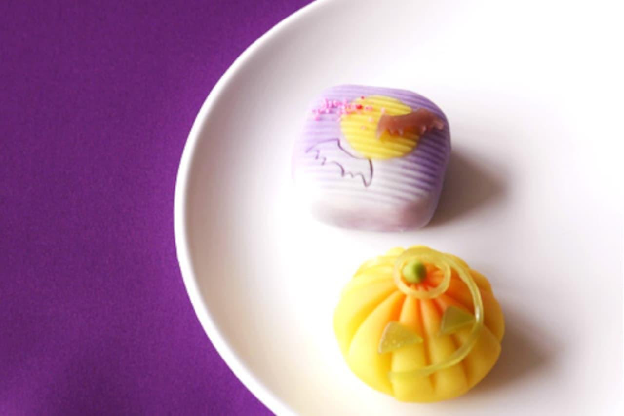 和菓子の老舗「森八」からハロウィン上生菓子「ぱんぷきん」「真夜中のうたげ」