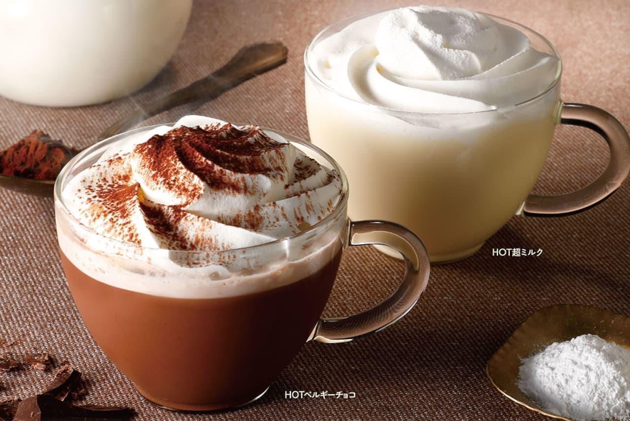 温かい「のむソフトクリーム」