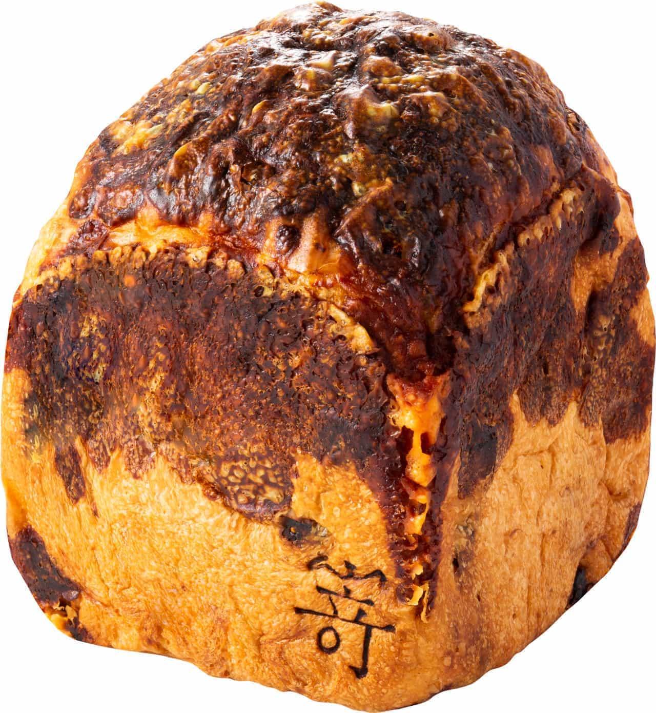 高級食パン「嵜本」の「白いちじくとゴーダチーズの食パン」