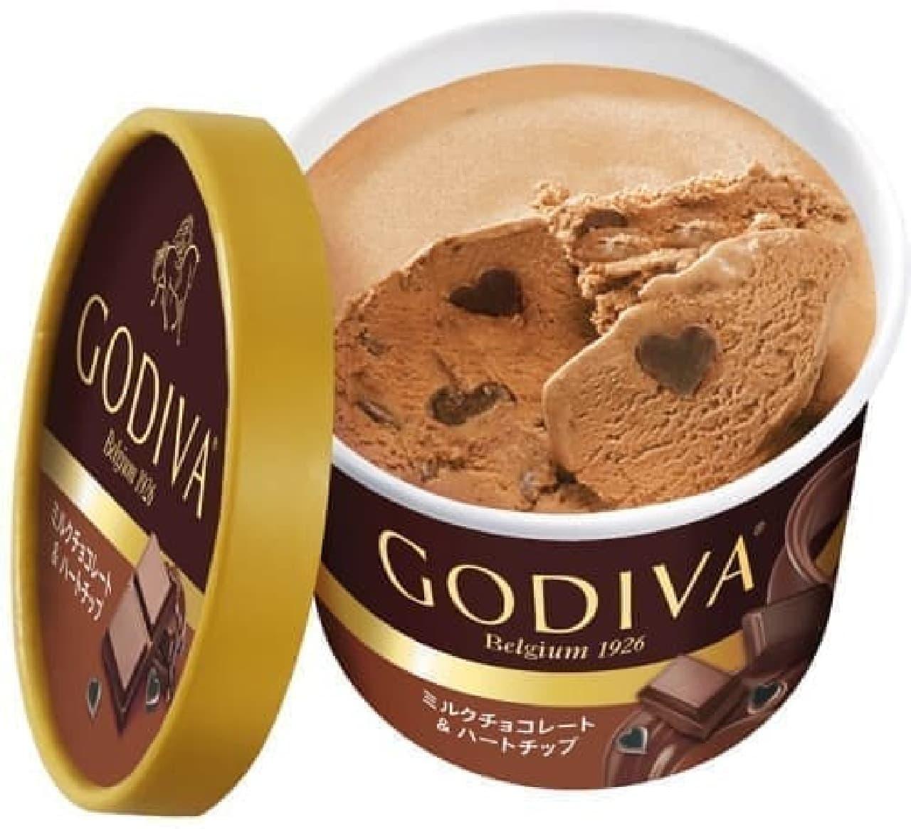 ゴディバ「カップアイス ミルクチョコレート&ハートチップ」
