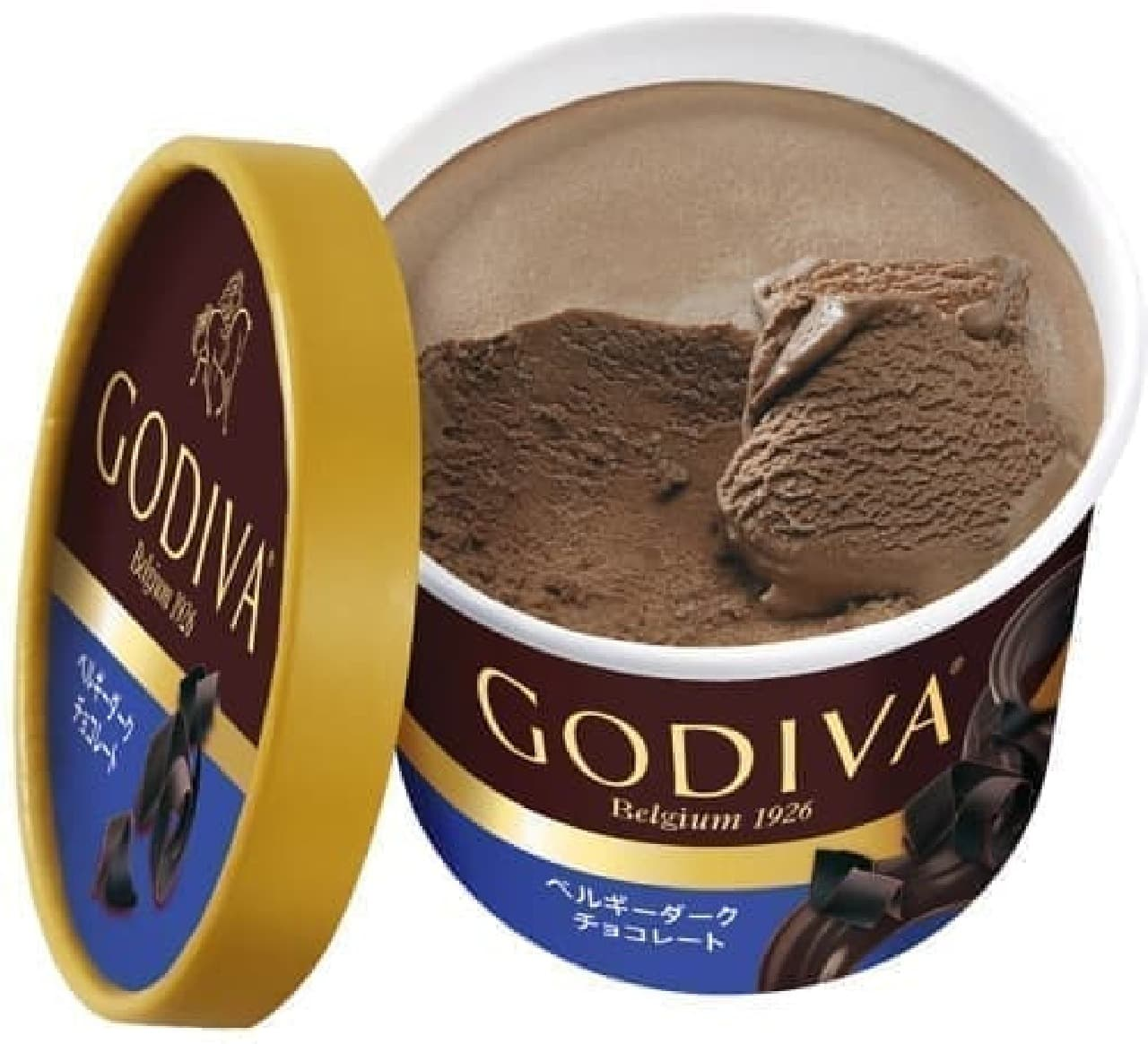ゴディバ「カップアイス ベルギーダークチョコレート」