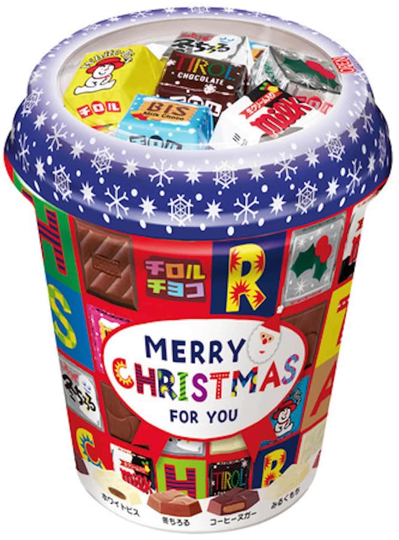 チロルチョコ「クリスマスカップ」