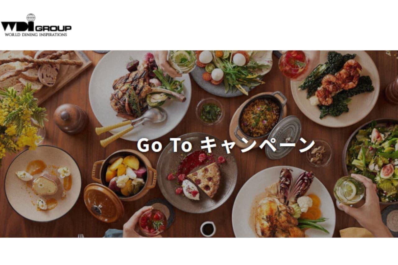 カプリチョーザが「Go To Eat」参画