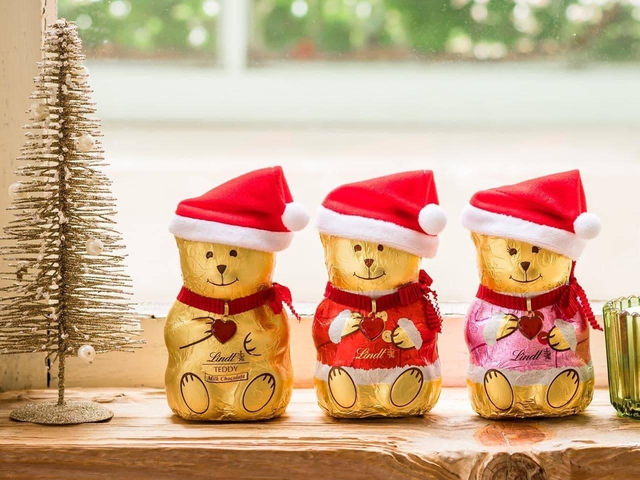 リンツクリスマスコレクション