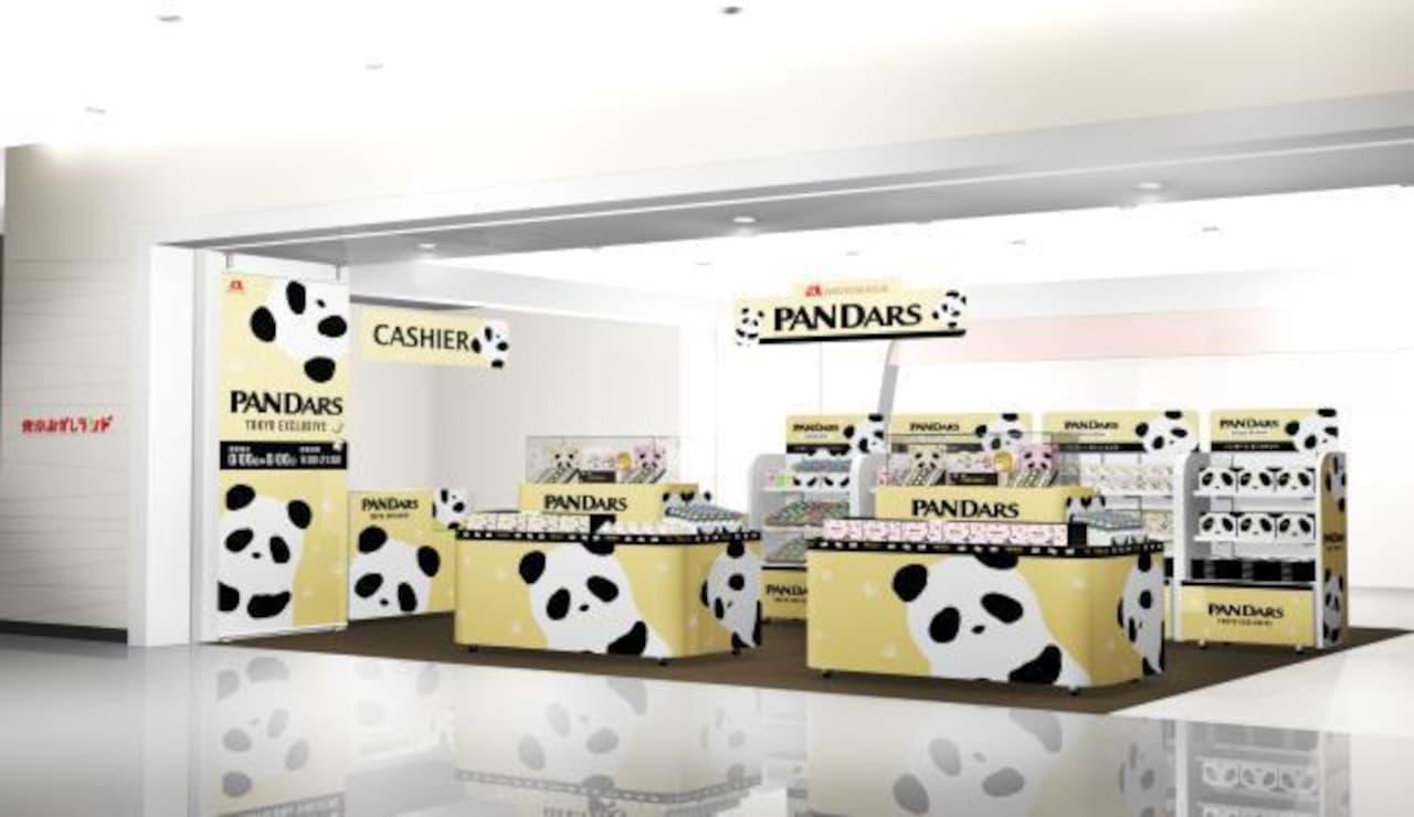 パンダースのお店