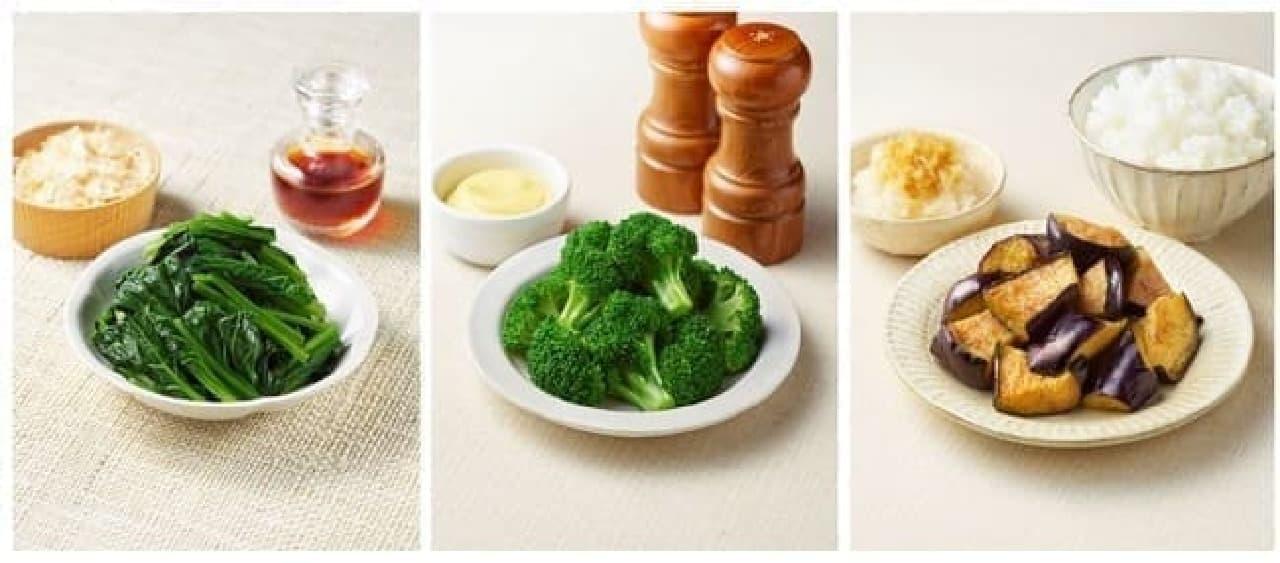 ファミリーマート「お母さん食堂」の冷凍野菜シリーズ