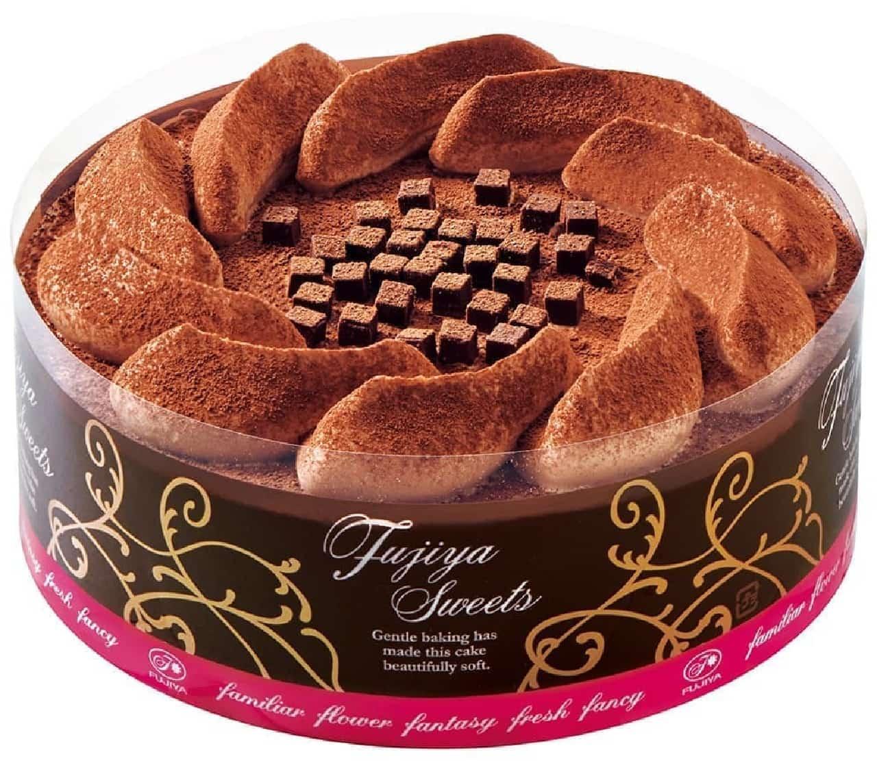 不二家のネットショップに「糖質オフ チョコ生ケーキ」