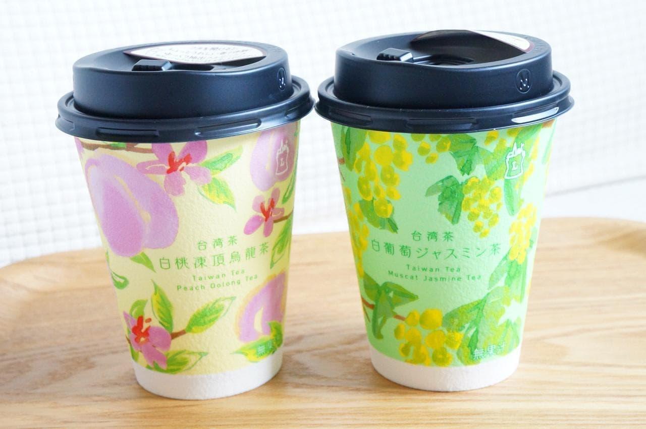 ローソン「MACHI cafe 台湾茶 白桃凍頂烏龍茶(無果汁)」と「MACHI cafe 台湾茶 白葡萄ジャスミン茶(無果汁)」