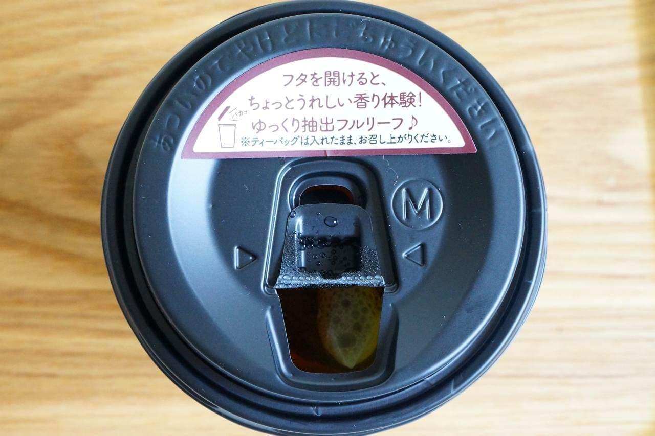 ローソン「MACHI cafe 台湾茶 白桃凍頂烏龍茶(無果汁)」のふた