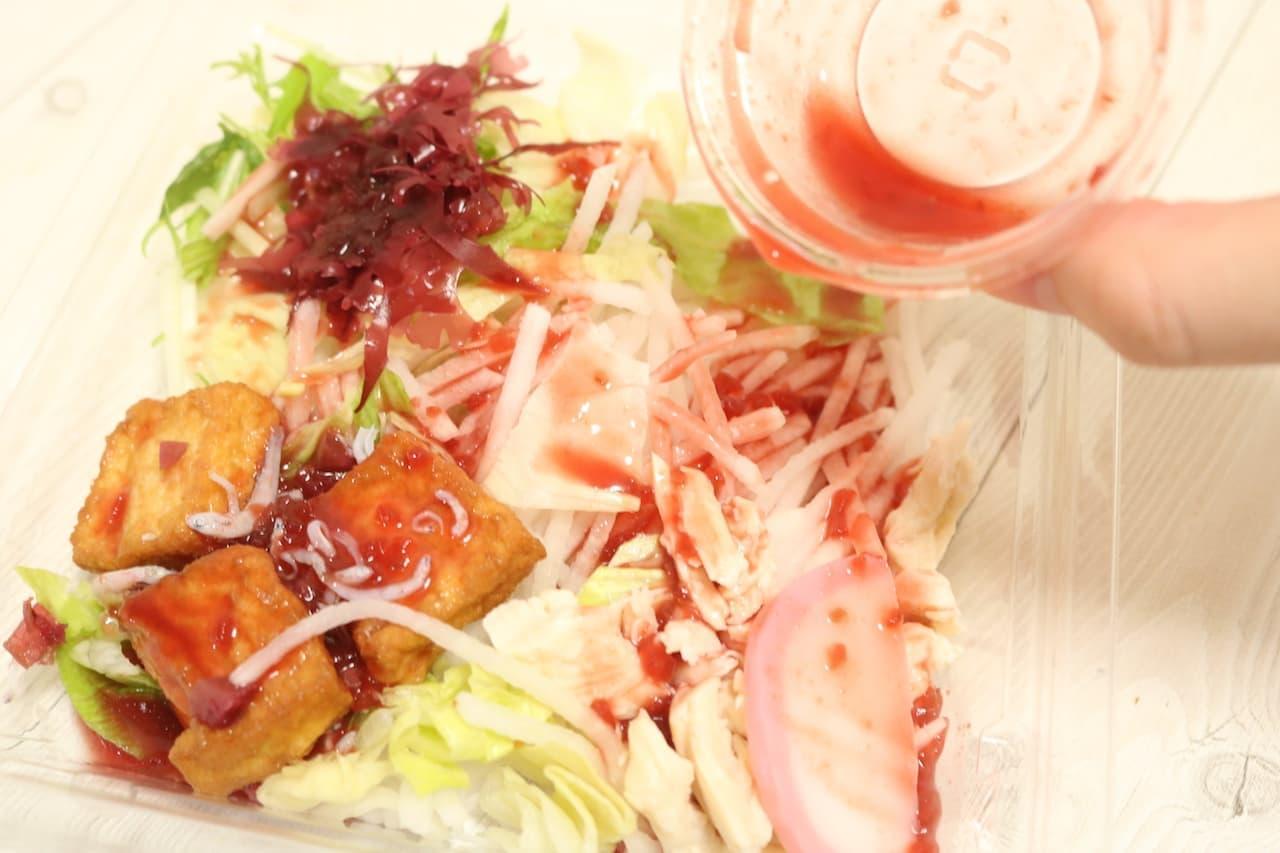 ローソン「「鬼滅の刃」 禰豆子の蒸し鶏と梅しらすのサラダ(ビーツ入り和風ドレッシング)」