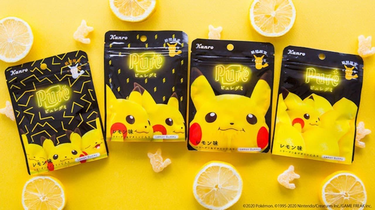 ピュレグミ定番レモン味