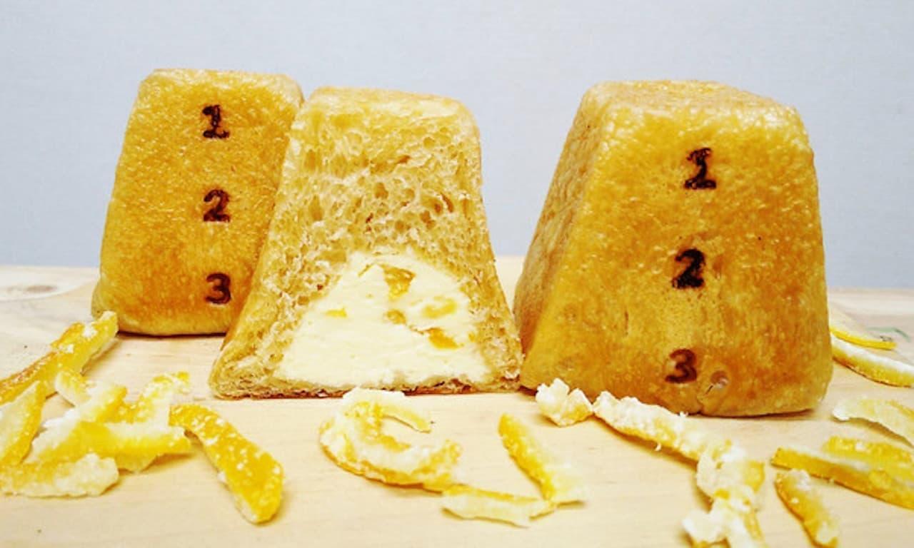 高知県産のゆずを使用した「とびばこパン」パン ド サンジュから