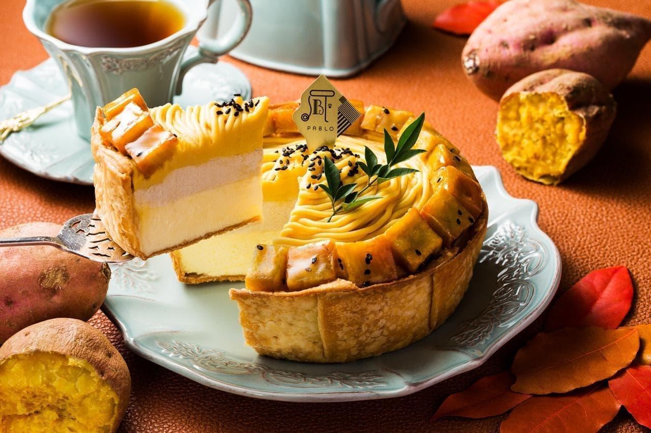 焼きたてチーズタルトのパブロに「アールグレイ香る安納芋のチーズタルト」