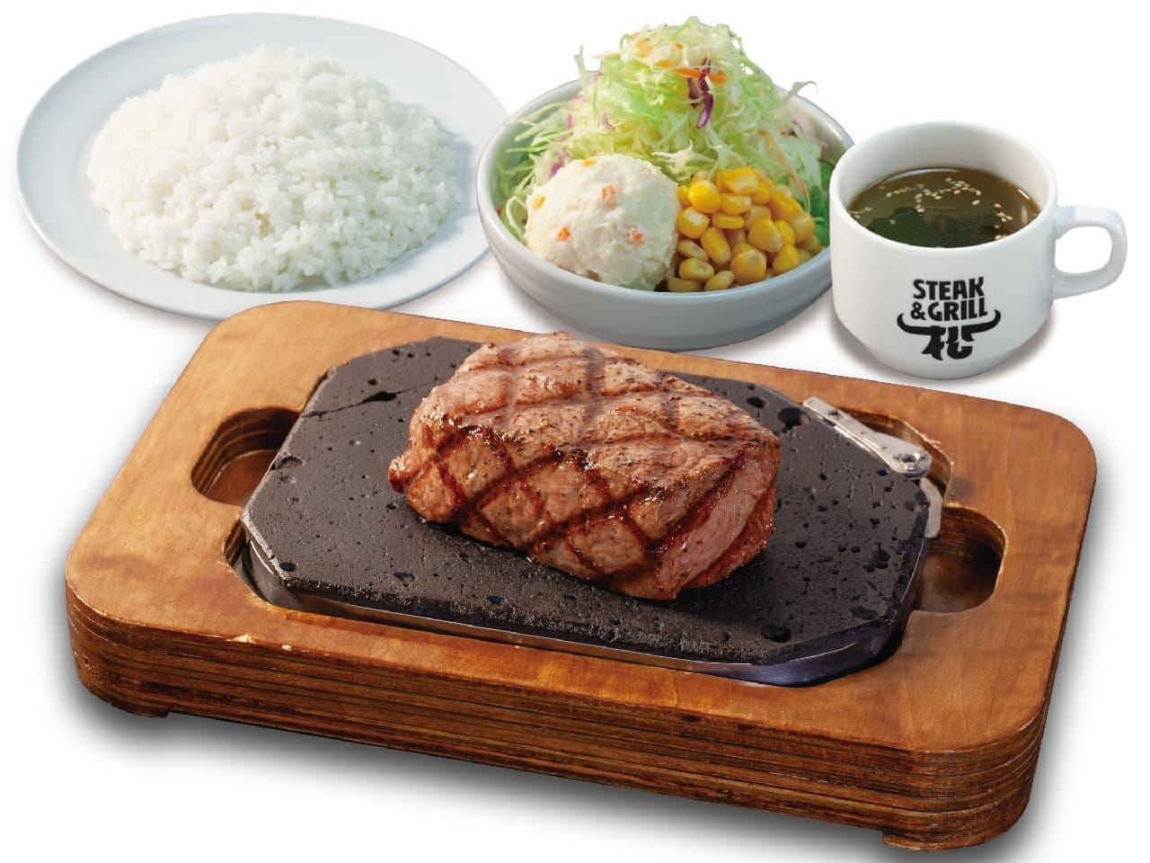 松屋フーズのステーキ専門店「ステーキ屋松」