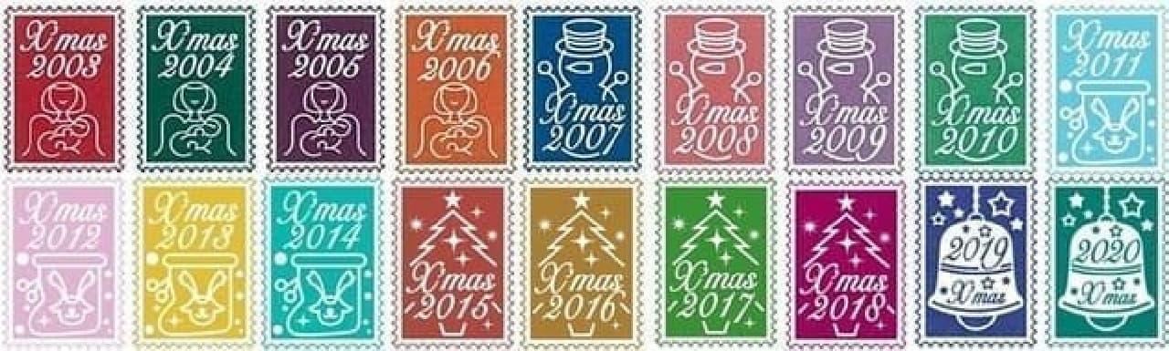 アヲハタ「クリスマスプレザーブ 」の刻印