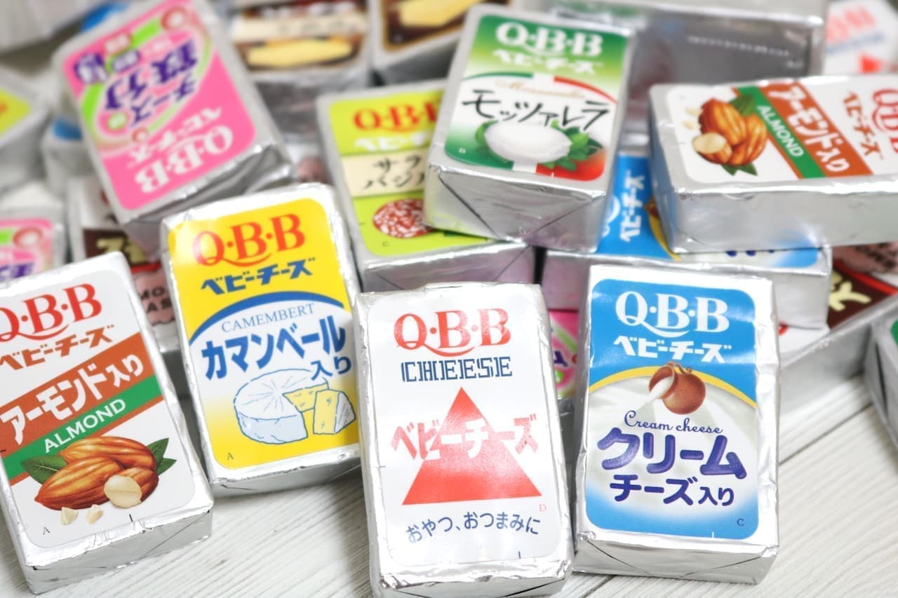 Q・B・Bベビーチーズ食べ比べ