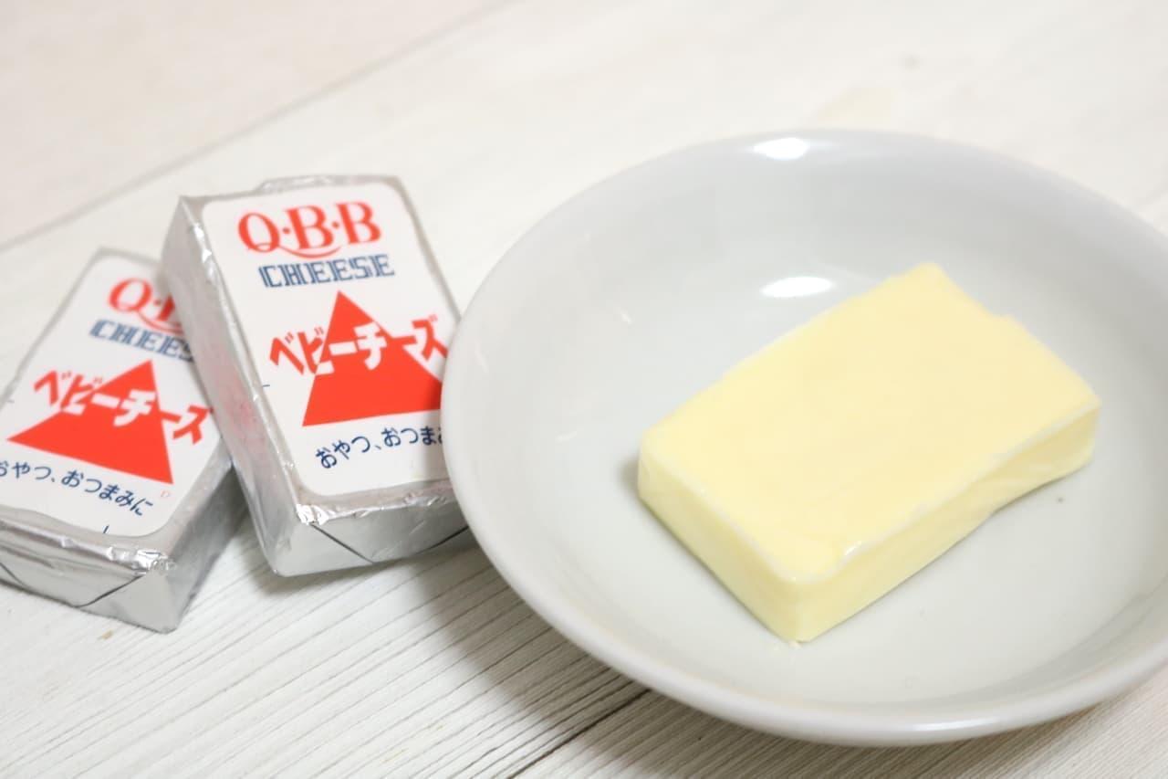 QBB「ベビーチーズ(プレーン)」