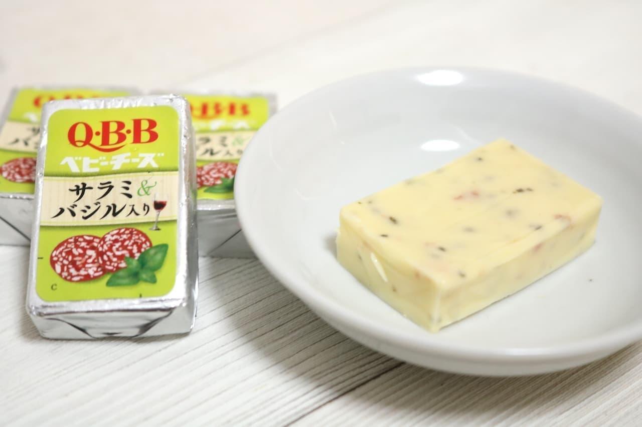 QBB「ワインに合うベビーチーズ サラミ&バジル入り(期間限定)」