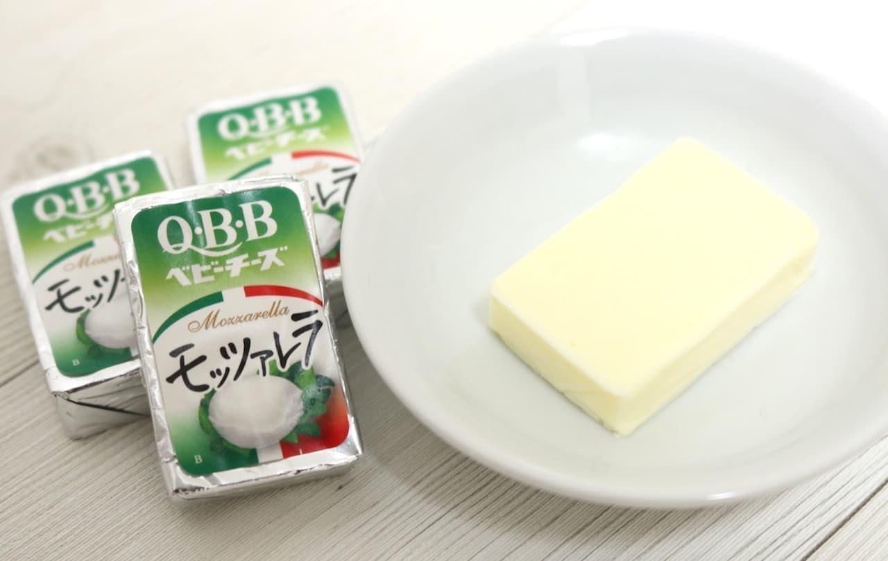 QBB「モッツァレラベビーチーズ」