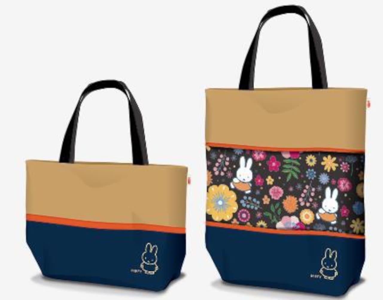 エースコックから「ミッフィー」のオリジナルバッグ