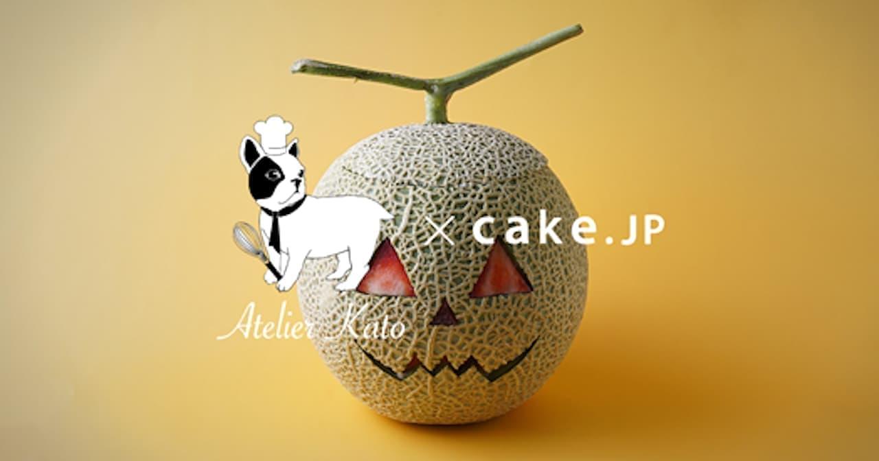 「まるごとメロンハロウィン」Cake.jpから